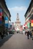 Inchieste - Expo e mercato immobiliare Milano