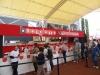 Expo - Festa Nutella #BuongiornoEntusiasmo
