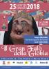 Turbigo - Il gran falò della Giobia: la locandina