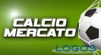 SportivaMente - Calciomercato (Foto internet)
