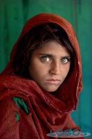 Fanne pARTE - Steve McCurry.01