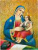 Inveruno - Madonna del Bersagliere