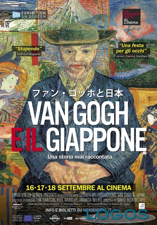 Cinema - Van Gogh e il Giappone (da internet)