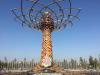 Milano - L'albero della vita, simbolo di Expo 2015