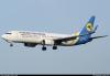Malpensa - Un volo ucraino in volo (da internet)