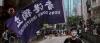 Attualità - La caduta di Hong Kong (Foto internet)