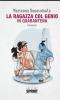 Libri - La ragazza col Genio in quarantena