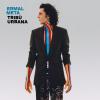 Musica - Ermal Meta (Foto Emilio Tini)