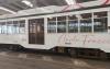 Milano - Tram per Carla Fracci (Foto internet)