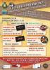 Eventi - 'Festa della birra' Arconate