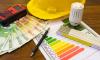Ambiente - Efficientamento energetico (Foto internet)