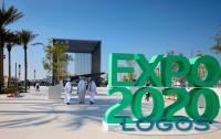 Attualità - Expo Dubai (Foto internet)