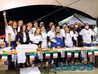 Marcallo - 'Gemel Fest'