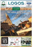 Fiera San Martino 2014